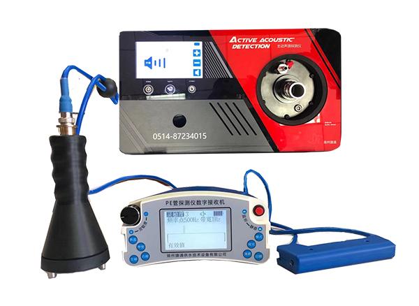 主动声源燃气PE管线探测仪